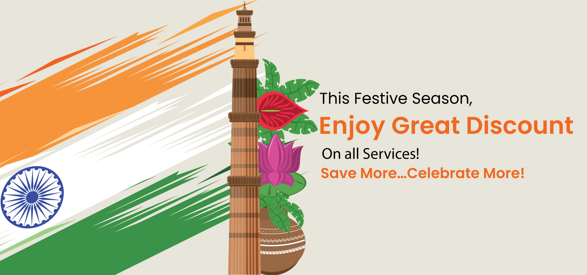 Republic Day Offer on Web Design and Digital Marketing